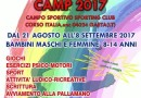 Gaeta Sporting Club, tutto pronto per l'Handball Summer Camp 2017